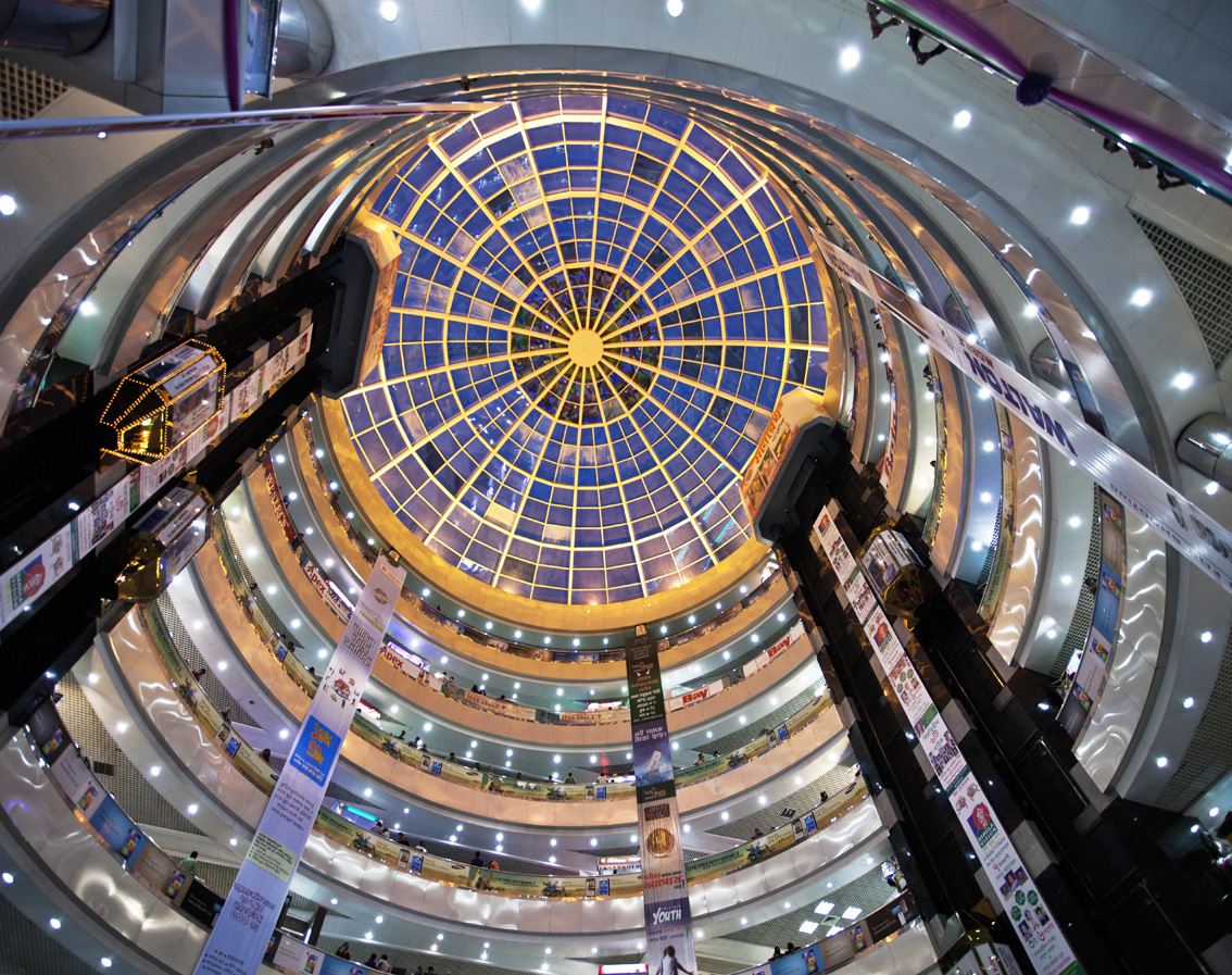 Modern Space, Bashundhara City Shopping Mall, Dhaka
