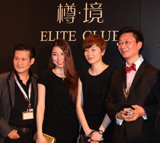 Gala Dinner, Elite Club, Hainan, Boat Fair