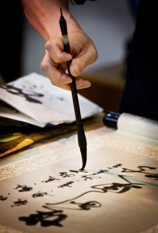 Tokyo, Jade Temple, Japan, cultural, Japanese calligraphy, pen and ink, Asia, your name in Japanese,